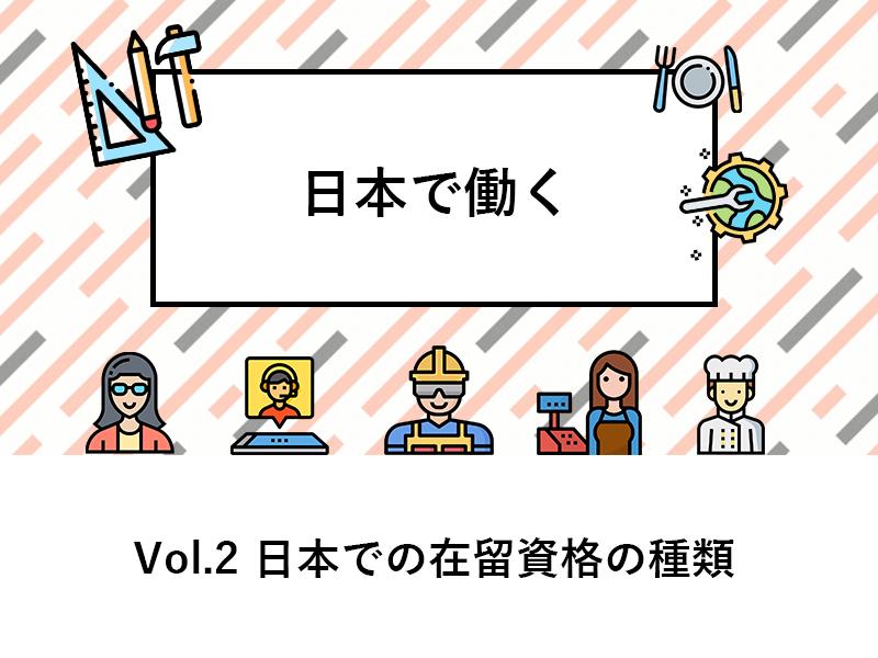 働くサムネ_02
