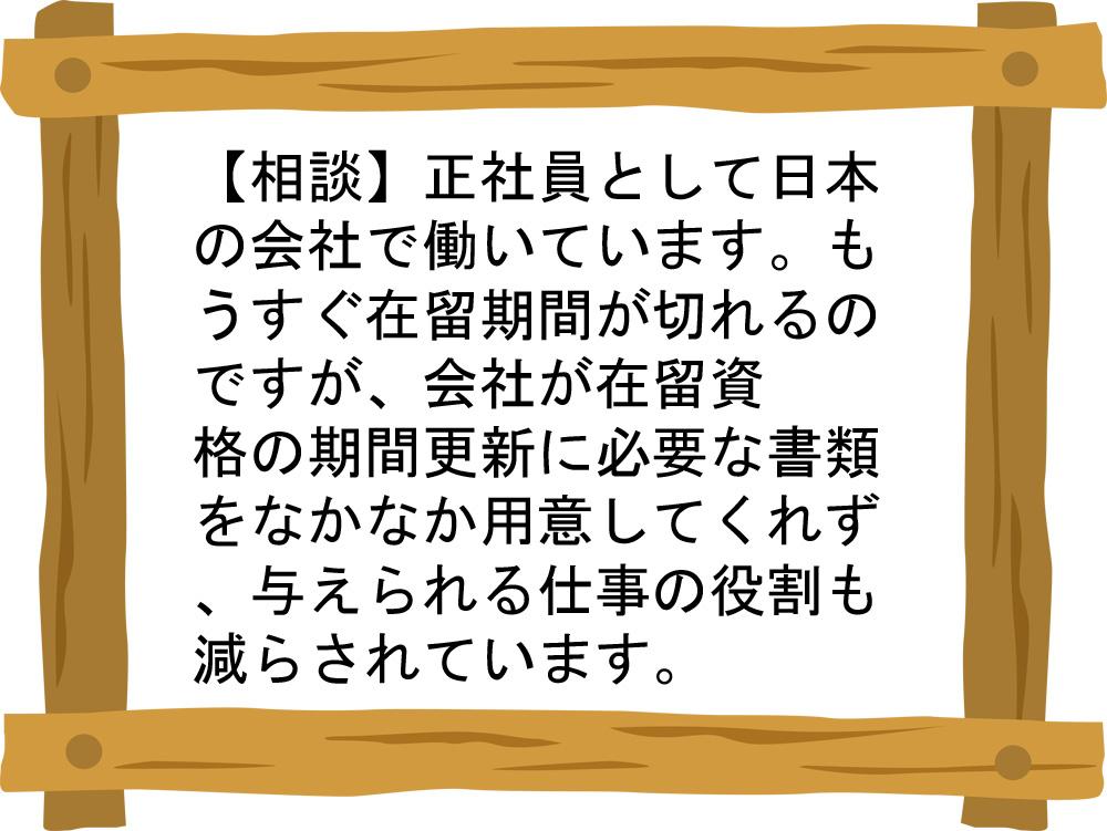 kbgkk_0402_img_feature