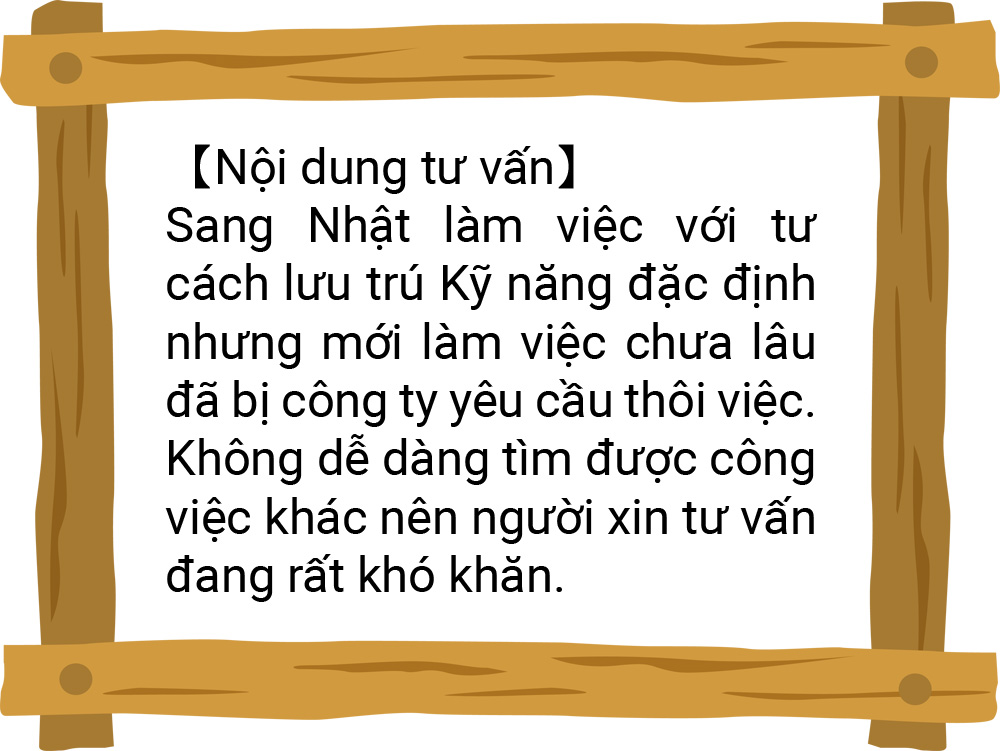 blog_thumbai_vn_1503