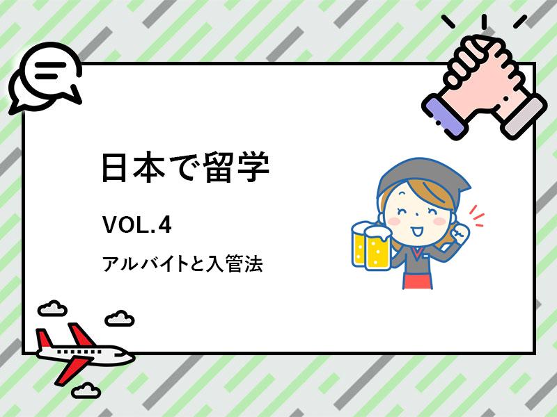 vol4_hoctapnb_22_3_2021