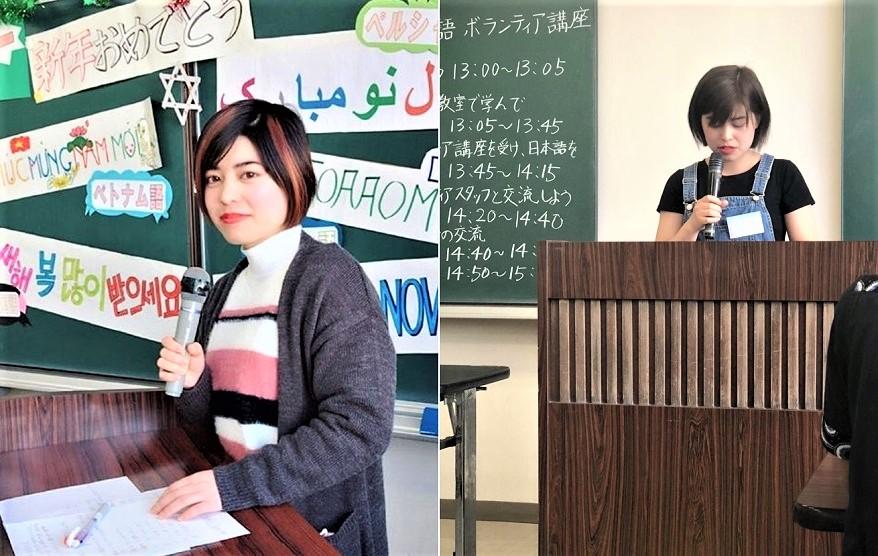 ボランティア日本語教室-8